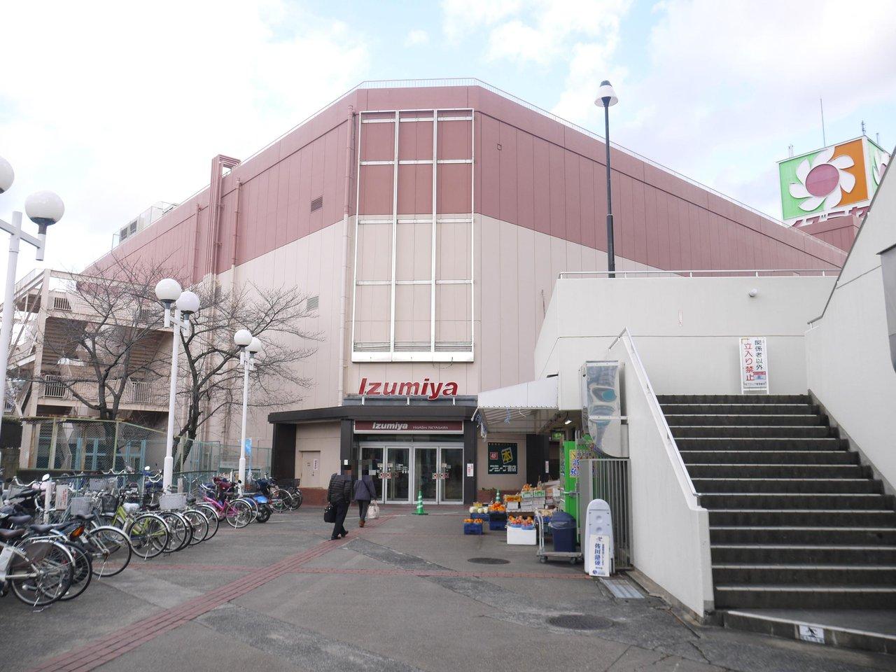 本屋 イズミヤ 「アバンティブックセンター長岡店」(長岡京市