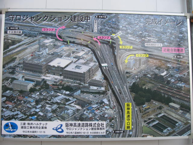 工事 線 高速 阪神 環状 ナビタイム、「う回ルート検索システム」提供開始…阪神高速の環状線通行止めに対応
